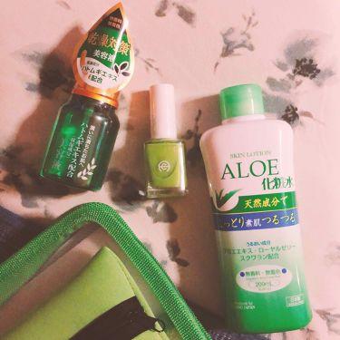 ハーブスキンローション/DAISO/化粧水を使ったクチコミ(1枚目)