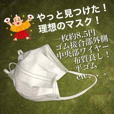 使い捨てマスク 女性・子供用 65枚入り/matsukiyo/その他を使ったクチコミ(1枚目)