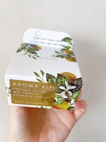 オーガニックバター ウェットスムース/AROMA KIFI/ヘアワックス・クリームを使ったクチコミ(2枚目)