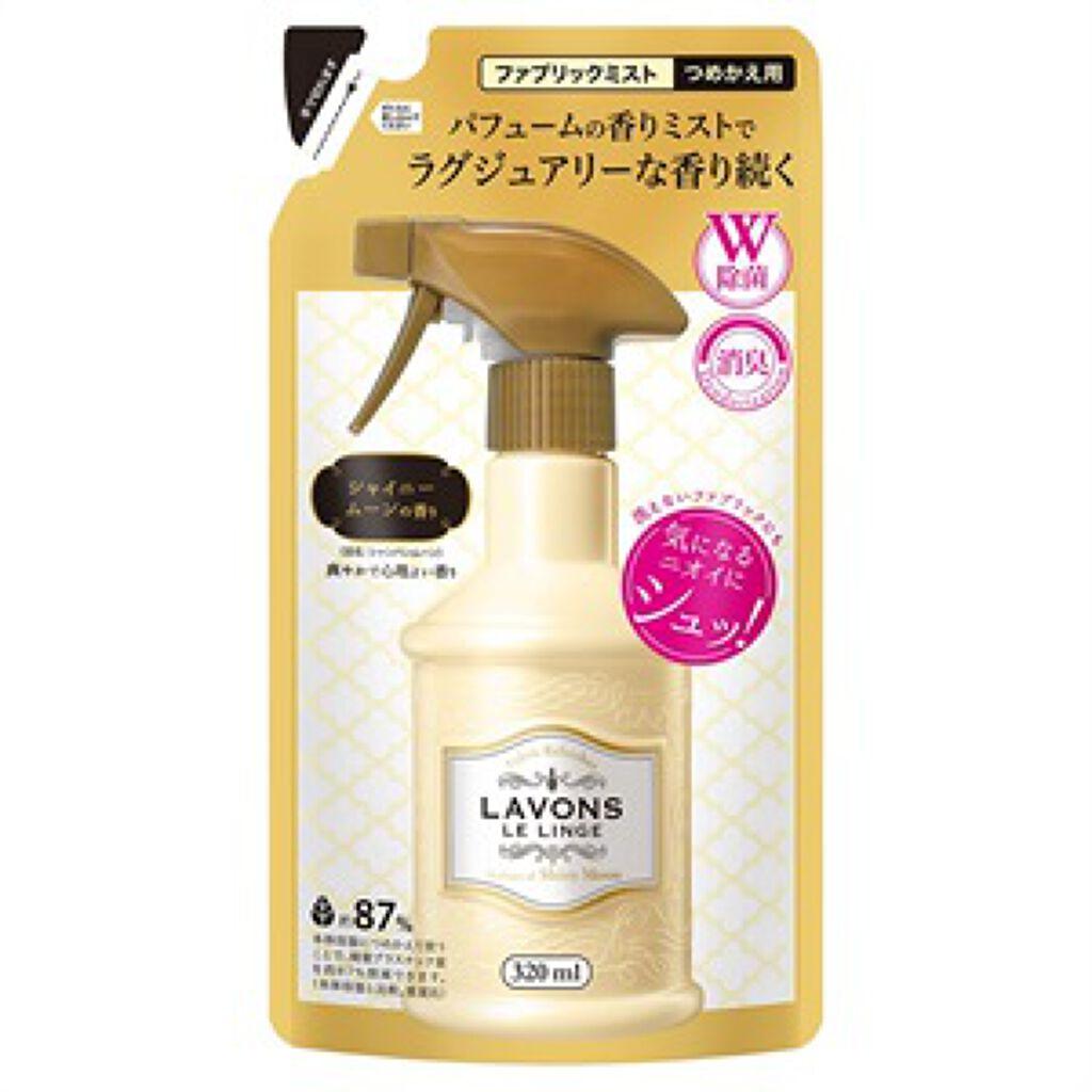 ファブリックミスト シャイニームーンの香り詰め替え 320ml
