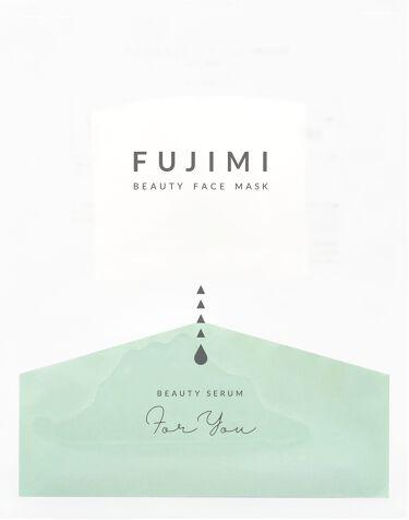 パーソナライズフェイスマスク「FUJIMI(フジミ)」 メディケイテッドティーツリーの香り