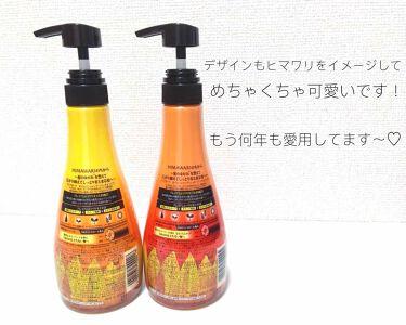 オイルインシャンプー/コンディショナー(リッチ&リペア)/ディアボーテ HIMAWARI/シャンプー・コンディショナーを使ったクチコミ(2枚目)