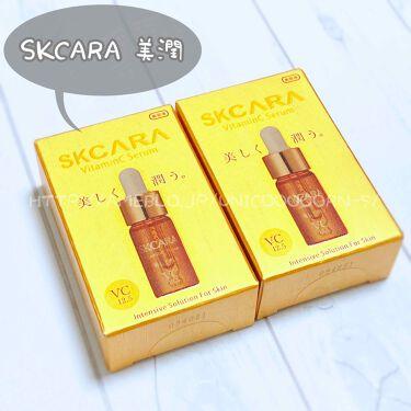 エスケーカラビジュン/SKCARA/美容液を使ったクチコミ(1枚目)