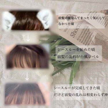 かりん🍒 on LIPS 「こんにちは!かりんです🍒今回は『前髪シースルーの方法』を紹介し..」(2枚目)
