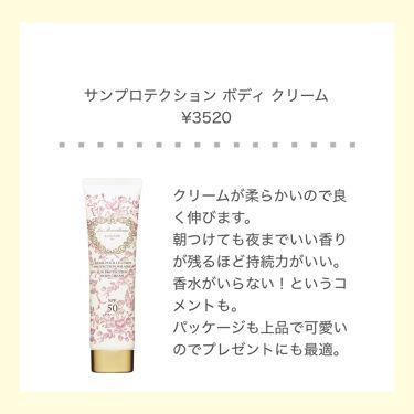 グーテナハト ハンドクリーム ホップ&バレリアンの香り/クナイプ/ハンドクリームを使ったクチコミ(5枚目)
