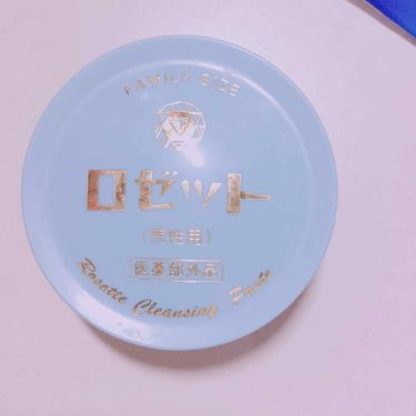 薬用保湿化粧水/オードムーゲ/化粧水を使ったクチコミ(2枚目)