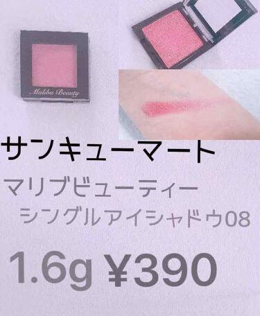 back to baby make up base/3CE/化粧下地を使ったクチコミ(3枚目)