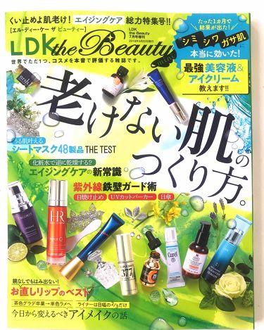 saryu on LIPS 「最新のLDKです!老けない肌のつくり方ですって⁈秒でレジに持っ..」(1枚目)