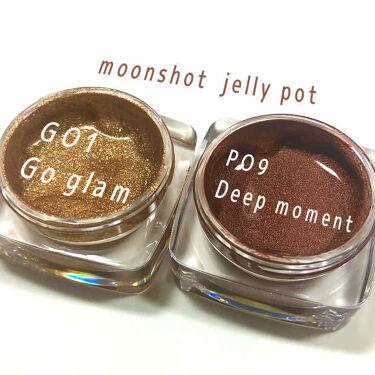 ジェリーポット/moonshot/ジェル・クリームアイシャドウを使ったクチコミ(1枚目)