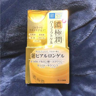 濃極潤パーフェクトゲル/肌ラボ/オールインワン化粧品を使ったクチコミ(1枚目)