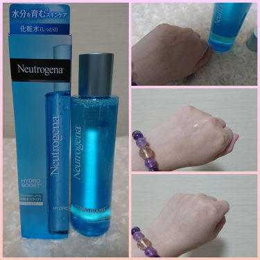 ハイドロブースト(R) トリートメント ローション I(クリア)/Neutrogena/化粧水を使ったクチコミ(1枚目)
