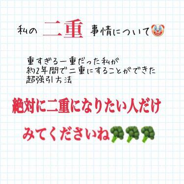 Ayumaru108さんの「D-UP(ディーアップ)アイラッシュフィクサーEX 552<その他化粧小物>」を含むクチコミ