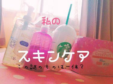 haru ♡さんの「ビフェスタ泡洗顔 ブライトアップ<洗顔フォーム>」を含むクチコミ