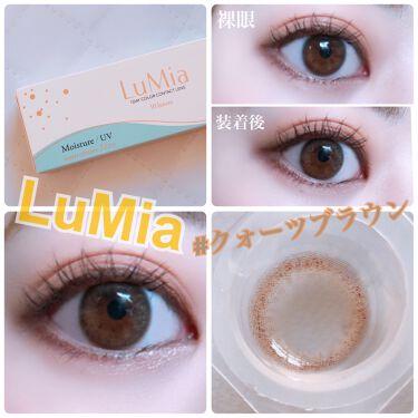 【画像付きクチコミ】LuMiaのカラコン初購入💓ルミアUVモイストのワンデーでカラーはクォーツブラウンです✨レンズ自体の色味を見ると明るめのブラウン系なんですが私の裸眼の色と合わさると少しアッシュっぽいようなブラウンになりました!不思議✨瞳の大きさはそこ...