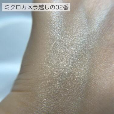 モイスチュアライジング ファンデーション プライマー/PAUL & JOE BEAUTE/化粧下地を使ったクチコミ(8枚目)