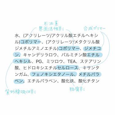 くめ on LIPS 「☁️話題のURGLAMの成分解説&レビュー〜ボリュームラッシュ..」(3枚目)
