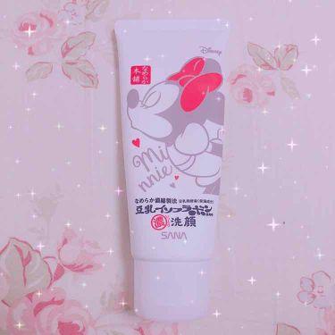 豆乳イソフラボン含有のクレンジング洗顔/なめらか本舗/洗顔フォームを使ったクチコミ(1枚目)