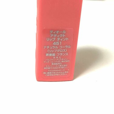 ディオール アディクト リップ ティント/Dior/リップグロスを使ったクチコミ(2枚目)