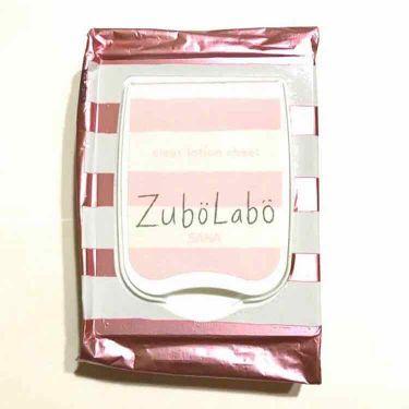 朝用ふき取り化粧水シート/ズボラボ/化粧水を使ったクチコミ(2枚目)