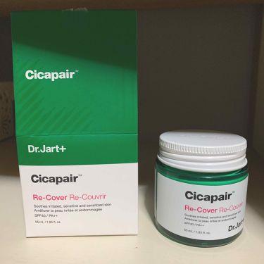 シカペアリカバー/Dr.Jart+(ドクタージャルト)/フェイスクリームを使ったクチコミ(1枚目)