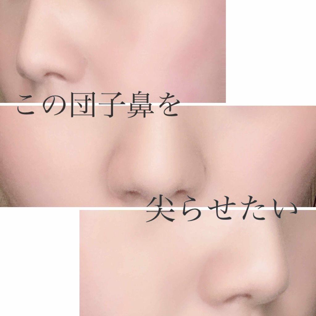 三角 鼻 の 穴