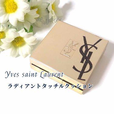 ラディアント タッチ ルクッション/YVES SAINT LAURENT BEAUTE/その他ファンデーション by RIZZ🐨🥀