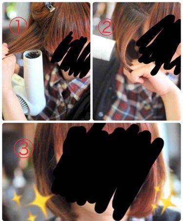 インテンシブ ヴィタミルク 毛先まで傷んだ髪用/パンテーン/アウトバストリートメントを使ったクチコミ(3枚目)
