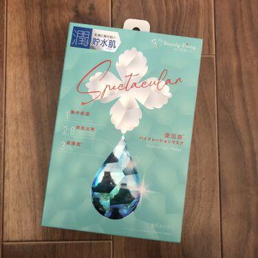 我的美麗日記(私のきれい日記) 復活草ハイドレーションマスク/我的美麗日記/シートマスク・パックを使ったクチコミ(1枚目)