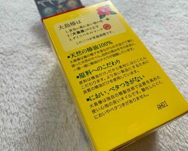 大島椿(ツバキ油)/大島椿/その他スタイリングを使ったクチコミ(3枚目)