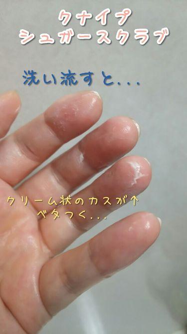 Hand&Body Sarub/NUBIANHERITAGE(ヌビアンヘリテージ)/ボディスクラブを使ったクチコミ(4枚目)