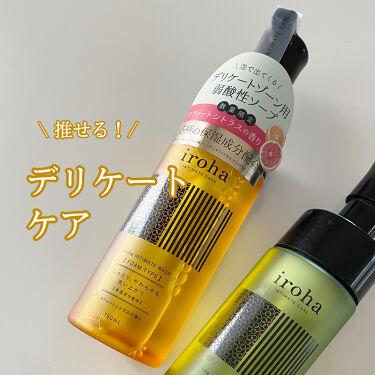 iroha INTIMATE WASH FOAMTYPE/iroha INTIMATE CARE/その他生理用品を使ったクチコミ(1枚目)