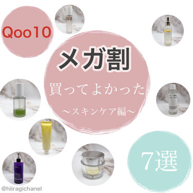 Noni Ampule/celimax/美容液を使ったクチコミ(1枚目)