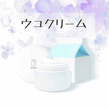 ウユクリーム/3CE/その他スキンケアグッズを使ったクチコミ(2枚目)