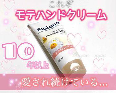 izuさんの「フロレナフロレナ カモミール 100ml<ハンドクリーム・ケア>」を含むクチコミ