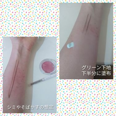 プラチナム 肌色コントロール 化粧下地/エルシア/化粧下地を使ったクチコミ(2枚目)