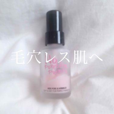 タッチインソルプライマー/Touch In Sol/化粧下地を使ったクチコミ(1枚目)
