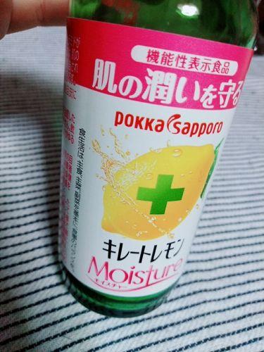 キレートレモン Moisture/Pokka Sapporo (ポッカサッポロ)/ドリンクを使ったクチコミ(1枚目)