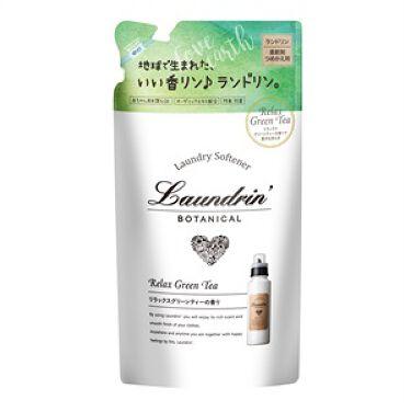 ボタニカル 柔軟剤 リラックスグリーンティーの香り詰替え 430ml