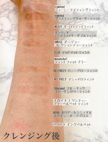 インク ベルベット/PERIPERA/口紅を使ったクチコミ(6枚目)