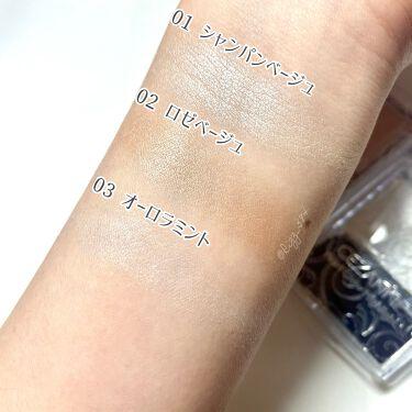 【画像付きクチコミ】🍀CEZANNE🍀パールグロウハイライト(¥600+tax)01シャンパンベージュ02ロゼベージュ03オーロラミントまるで塗るレフ板。濡れツヤ感ハイライト。LIPSを通じて、CEZANNE様より提供いただきました🐨✨それぞれ使ってみた...