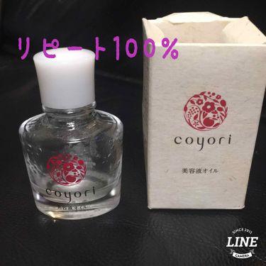 美容液オイル/Coyori(コヨリ)/フェイスオイル・バームを使ったクチコミ(1枚目)