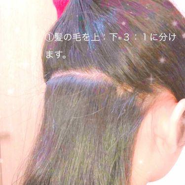 ゴールドヘアピン/貝印/ヘアケアグッズを使ったクチコミ(2枚目)