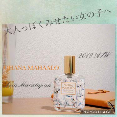 蒲萄柚さんの「OHANA MAHAALOオハナ・マハロ オーデコロン <ピカケ アウリィ><香水(レディース)>」を含むクチコミ