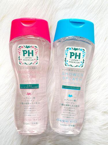 PH JAPAN フェミニンウォッシュ パッショネイトブルーム/PH JAPAN(ピイ・エイチ・ジャパン) /ボディソープを使ったクチコミ(2枚目)