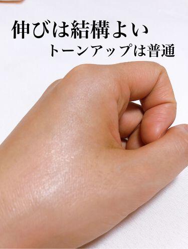 皮脂テカリ防止下地 保湿タイプ/CEZANNE/化粧下地を使ったクチコミ(3枚目)