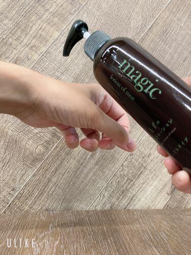 もずの魔法石鹸/水橋保寿堂製薬/ボディ石鹸を使ったクチコミ(5枚目)
