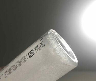 スキンクリアアップローション 1/IPSA/化粧水を使ったクチコミ(2枚目)