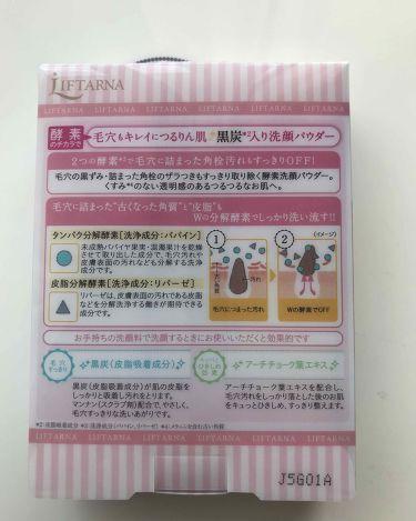 小鼻専用 洗顔ブラシ/DAISO/その他スキンケアグッズを使ったクチコミ(3枚目)