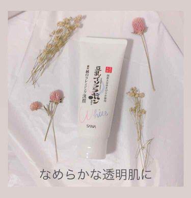 薬用クレンジング洗顔 N/なめらか本舗/洗顔フォームを使ったクチコミ(1枚目)