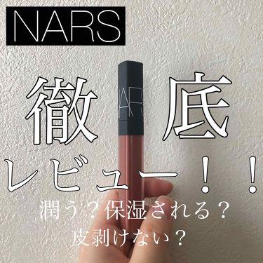 リップグロス N/NARS/リップグロスを使ったクチコミ(1枚目)